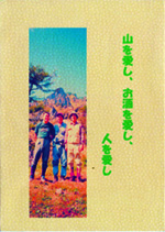 佐藤忠男表紙.jpg