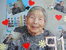 和やかな笑顔のお義母さん.jpg