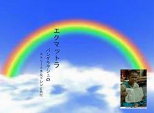 大樹さん表紙.jpg