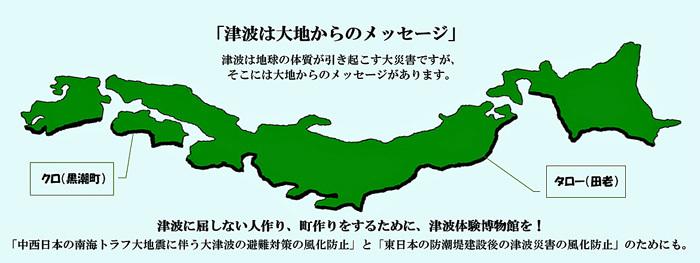 提携地図.jpg