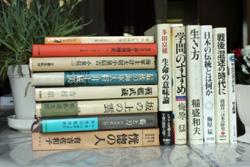 sugimoto12.jpg