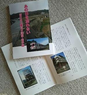 DSC_0047a.jpg