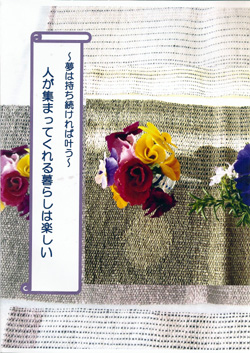 fujiyama10.jpg
