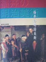 fujiyama4.jpg