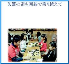 omachi7.jpg