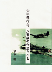 sugimoto13.jpg